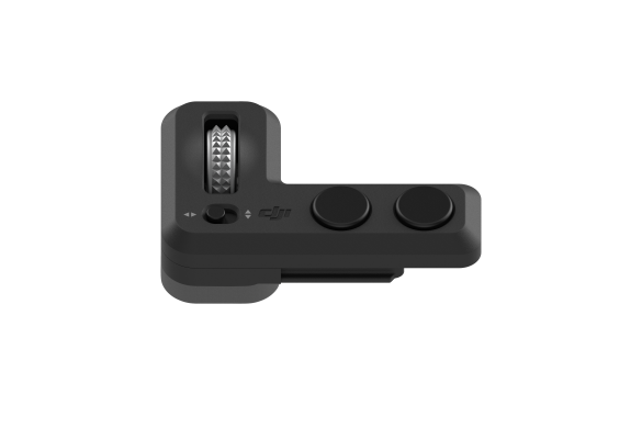 Пульт DJI Osmo Pocket Part 6 Controller Wheel
