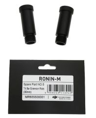 Подовжувач DJI Ronin-M Part 5 Tilt Bar Extension Rods (30mm)