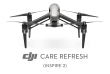 Пакет обслуживания DJI Care Refresh (Inspire 2)